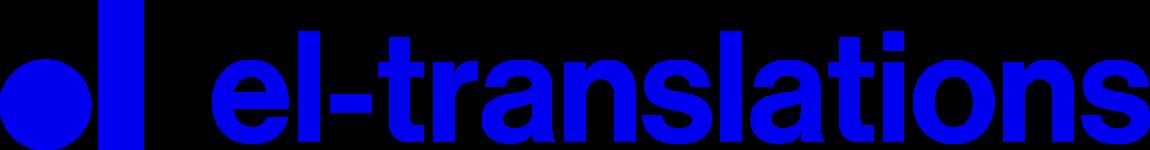 EL-Translations Σχολή Μετάφρασης & Διερμηνείας